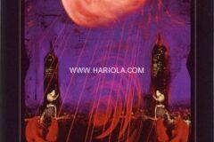 18-Major-Moon.jpg