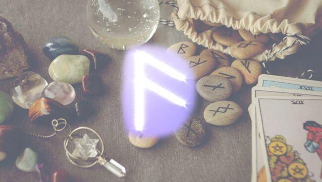 Руна Ансуз значение в магии