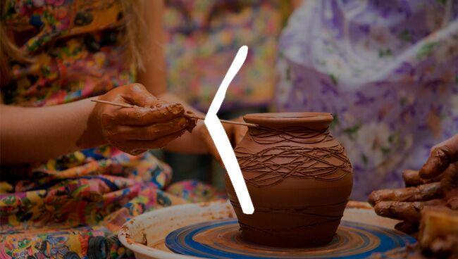 Руна Кеназ в работе