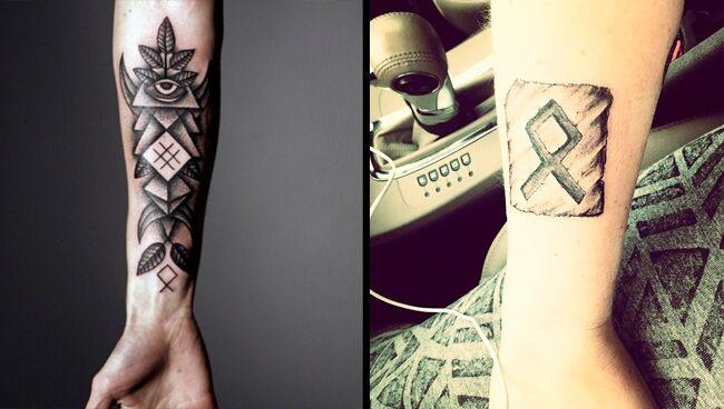 Татуировка с руной Отала