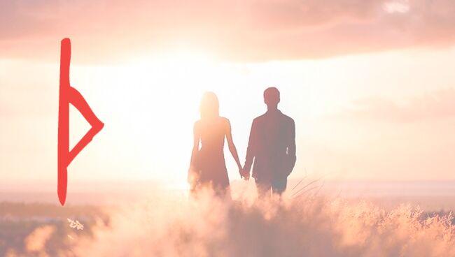 Руна Турисаз любовь и отношения