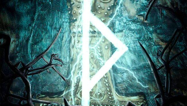 Руна Турисаз в магии