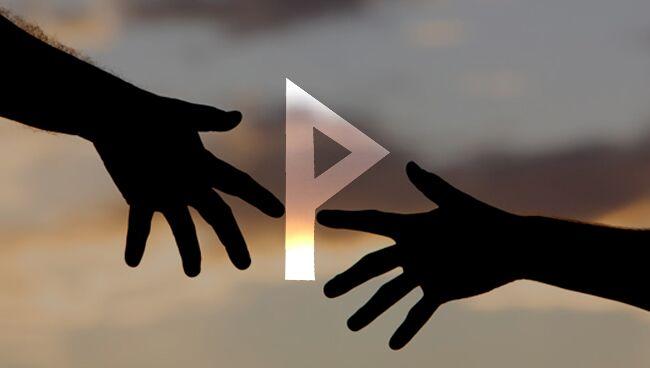 Руна Вуньо в гадании на любовь и отношения
