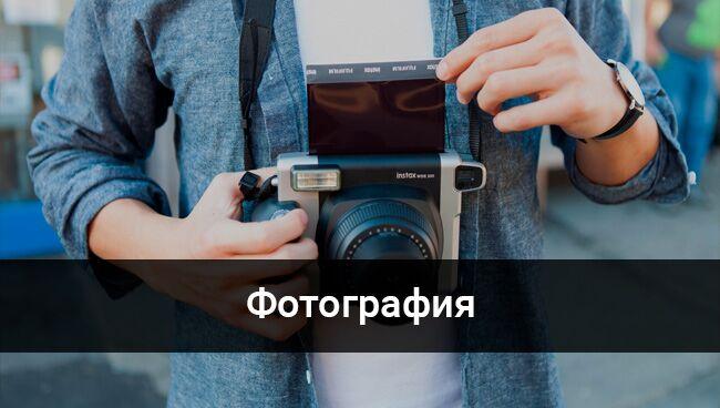 Снятие порчи Фотография