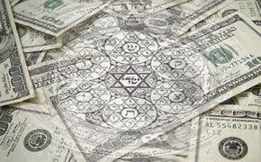 Магия и деньги
