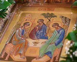 Календарь православных праздников 2017 г.
