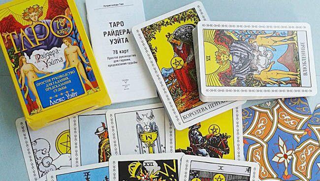 сколько карт в колоде Таро Райдера-Уэйта