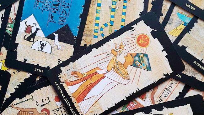 История возникновения карт Таро: египетская версия
