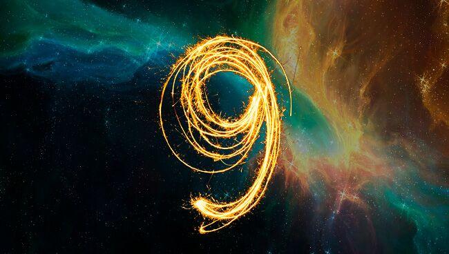 основные значения числа 9 в нумерологии