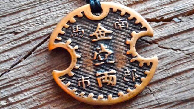 Неразменная монета Нанбу