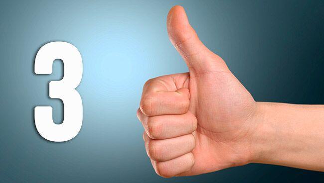 Положительные качества числа 3