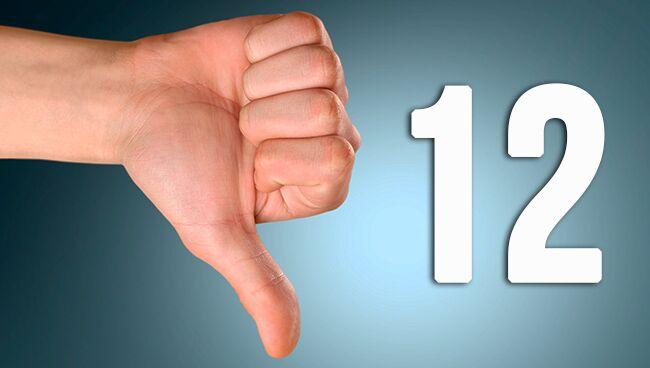 о негативном значении числа 12 в нумерологии даты рождения