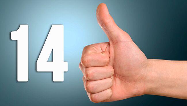 Значение числа 14 в нумерологии по дате рождения