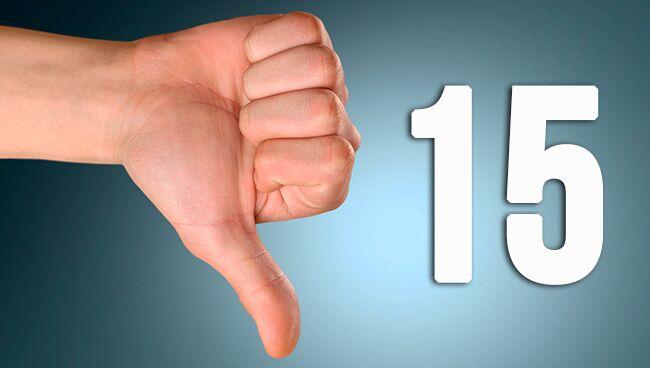 в значении числа рождения 15