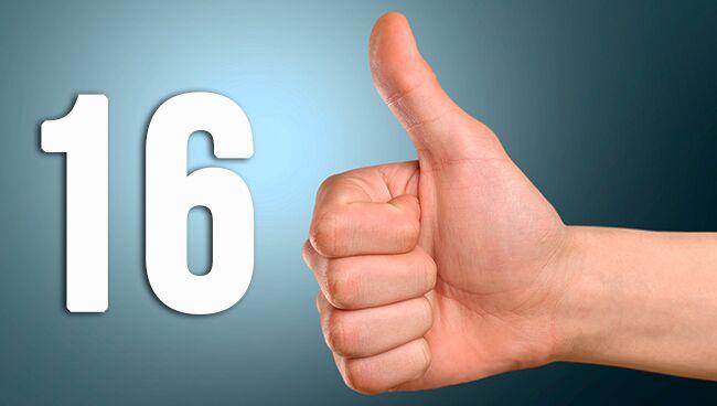 значения числа 16 в нумерологии по дате рождения
