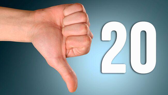 о негативном значении 20 в нумерологии