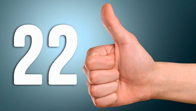 Значение числа 22 в нумерологии дня рождения