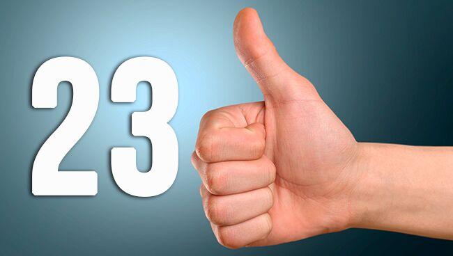 значения числа 23 в нумерологии