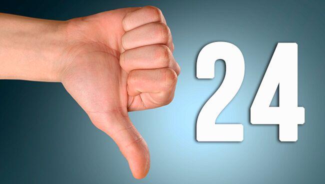 Отрицательные черты характера 24 в нумерологии