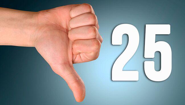 Число 25 в нумерологии