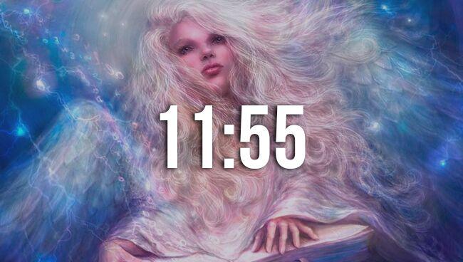 Значение 11:55 на часах в ангельской нумерологии
