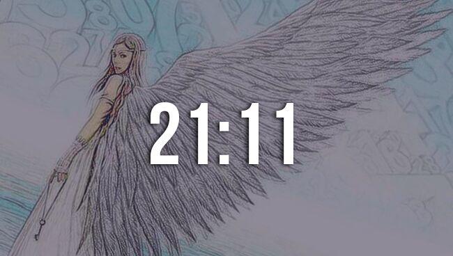 21:11 в ангельской нумерологии