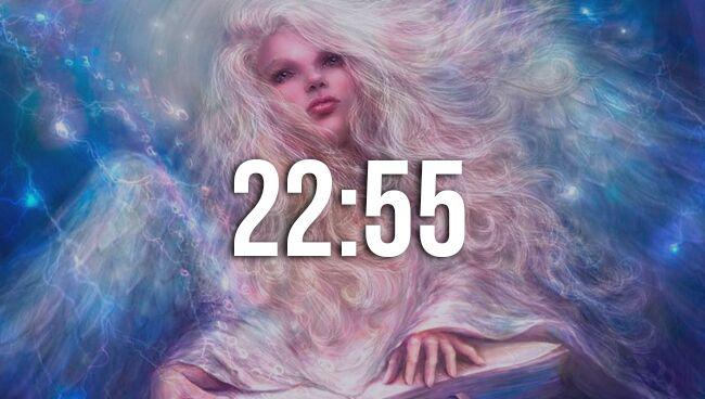 Значение 22:55 на часах в ангельской нумерологии