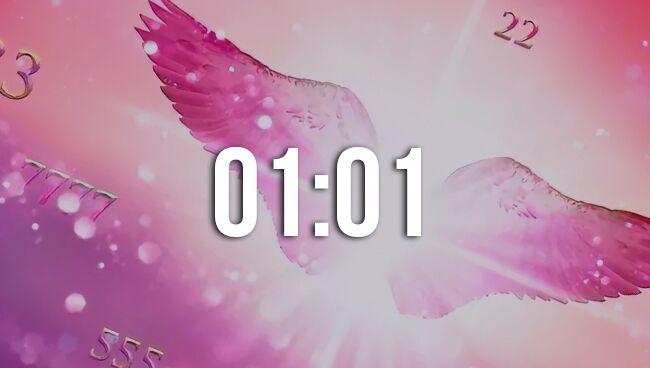 Значение 01:01 на часах в ангельской нумерологии