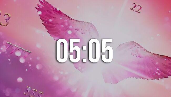 Значение времени 05:05 на часах по ангельской нумерологии