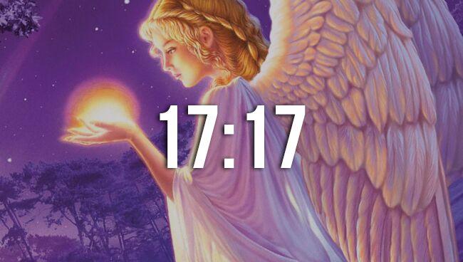 Значение 17:17 на часах по ангельской нумерологии