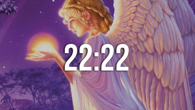 Значение 22:22 на часах в ангельской нумерологии