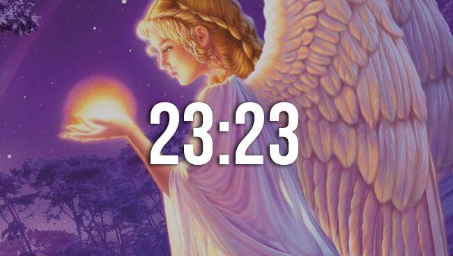 Значение 23:23 на часах по ангельской нумерологии