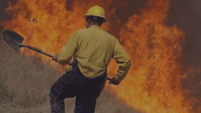 Тушить пожар по соннику