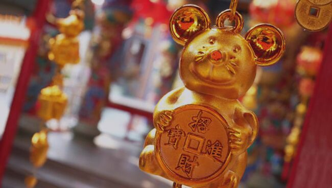 Амулеты Китая