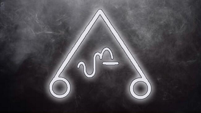 Сила притяжения - алхимические символы