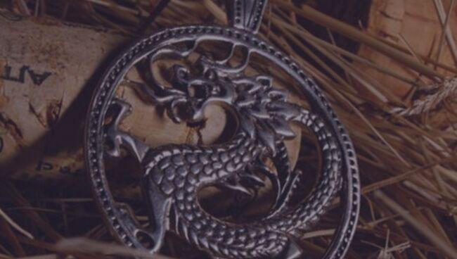 Где расположить амулет Дракона