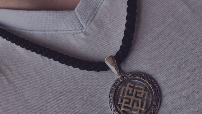 Кому и как рекомендуется носить амулет Родимич