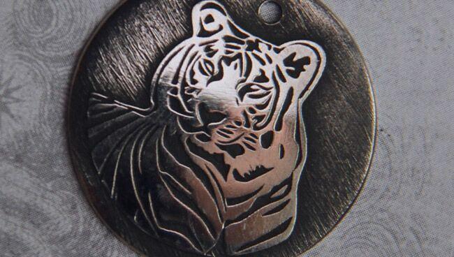 Оберег Тигр