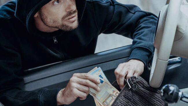 К чему снится, что украли деньги