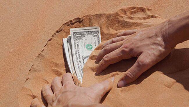 Приснилось, что нашла деньги