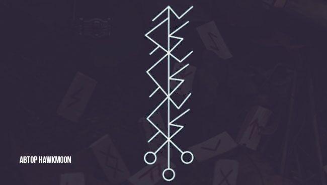 Формула из рун Рота, структура